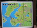 芦野公園案内図