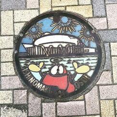 奈良石の森