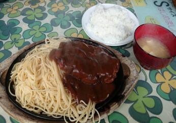 「パンプキン」ハンバーグ定食