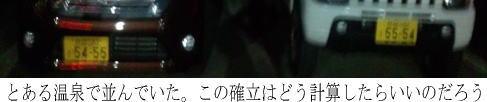09_60②